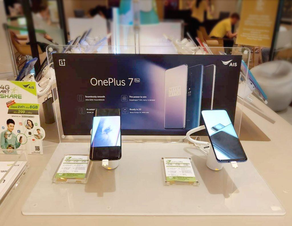 ข้อเสนอสุดร้อนแรง AIS ให้คุณจับจองเป็นเจ้าของ OnePlus 7 Pro ได้ในราคาพิเศษ