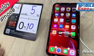 All iPhone promotion Mid TME 2019