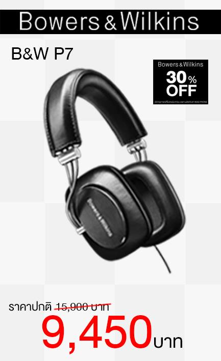 Bowers & Wilkins ใน TME 2019 may 06