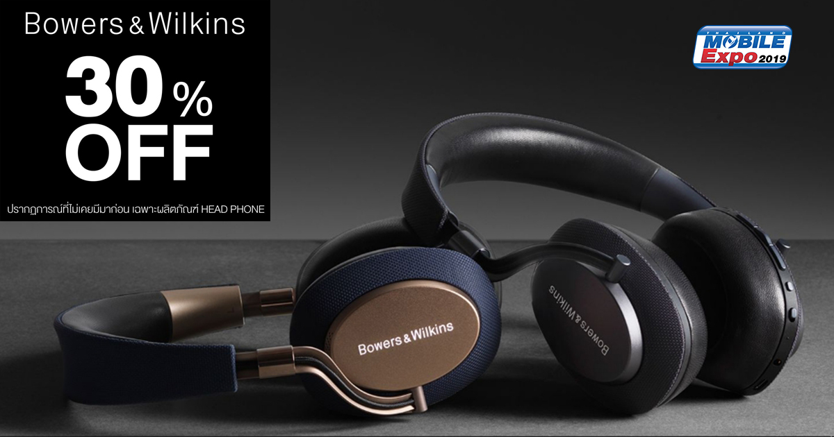 Bowers & Wilkins ใน TME 2019 may