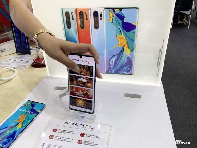 Camera Smartphone Mid TME 2019