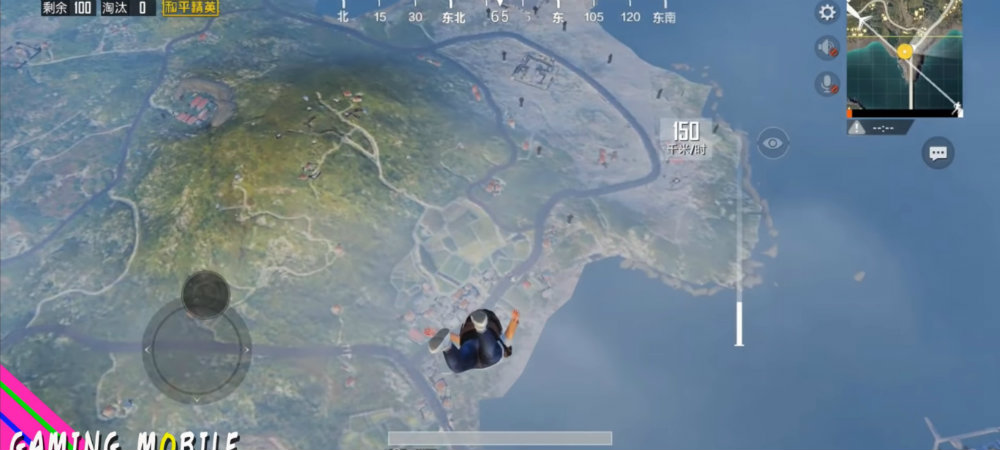 Game for Peace PUBG Mobile