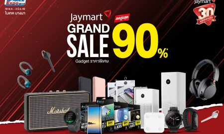 Jaymart Gadget TME 2019 may