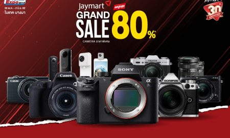 Jaymart Grand Sale Jaycamera TME 2019 May