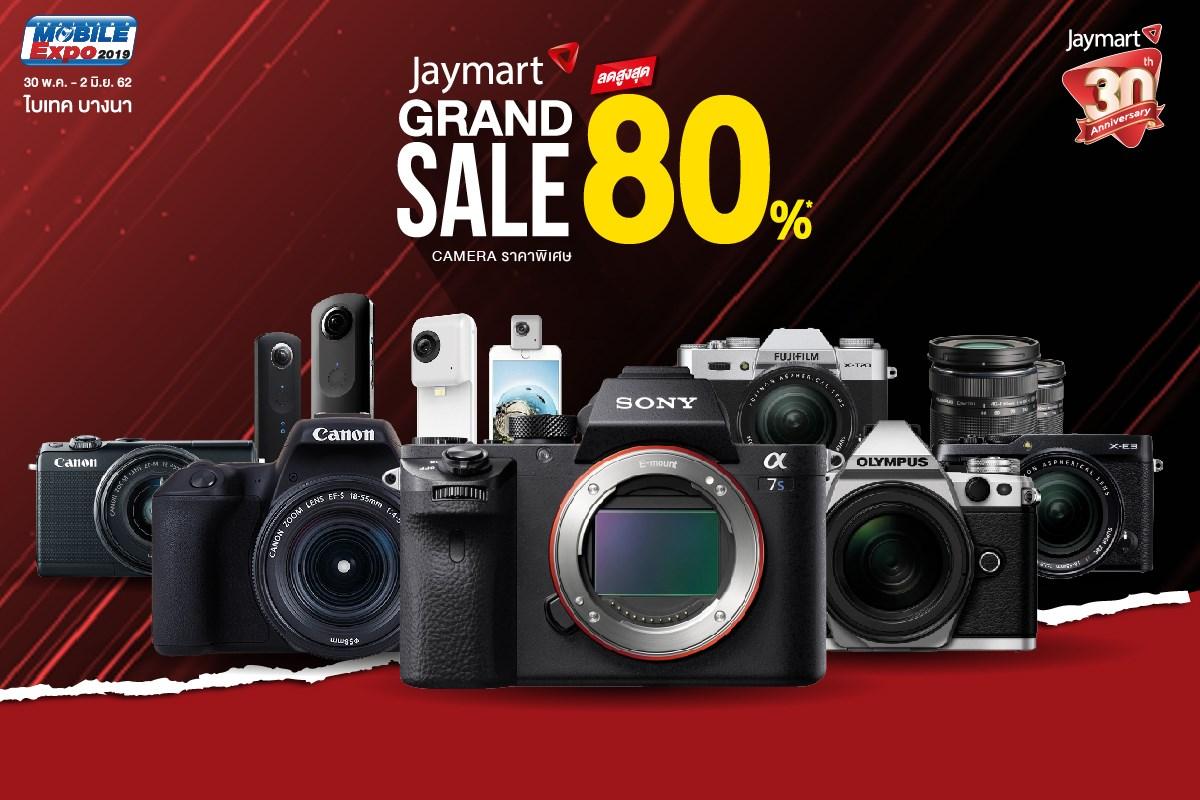 Jaymart Grand Sale Jaycamera TME 2019 May
