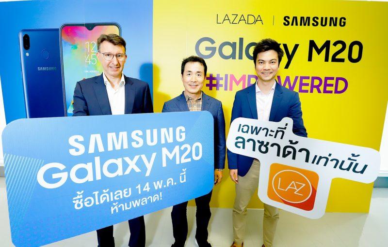 Lazada x Samsung Galaxy M20