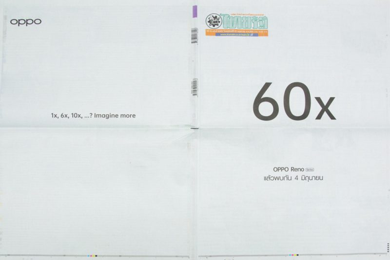 OPPO 60x on Thairath