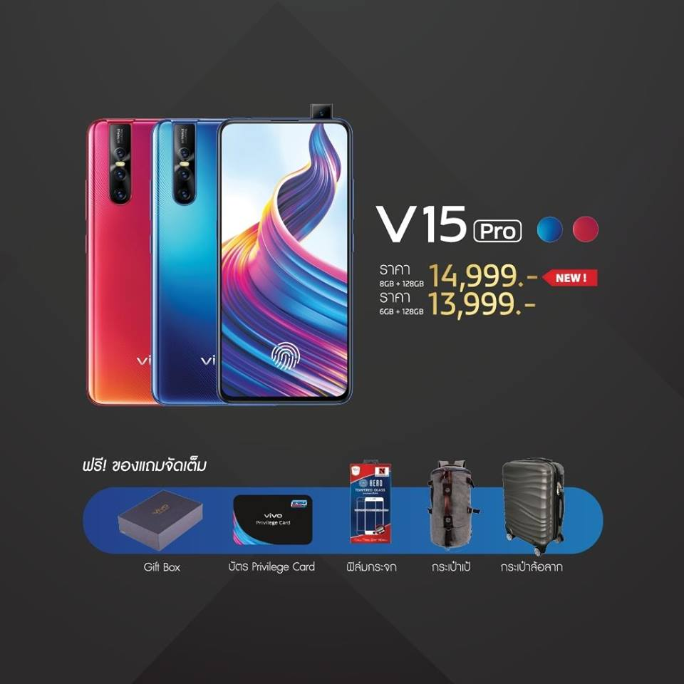Pro Vivo TME 2019 May 01