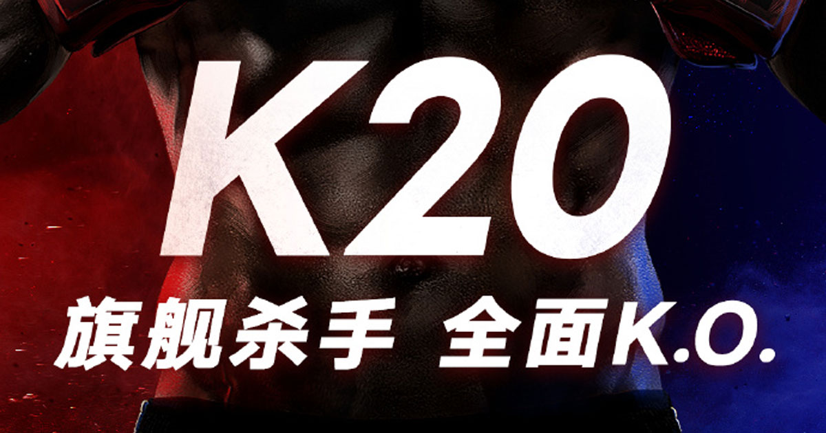Redmi K20 Teaser