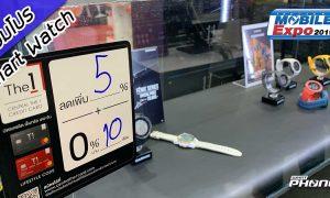 Smart watch Mid TME 2019