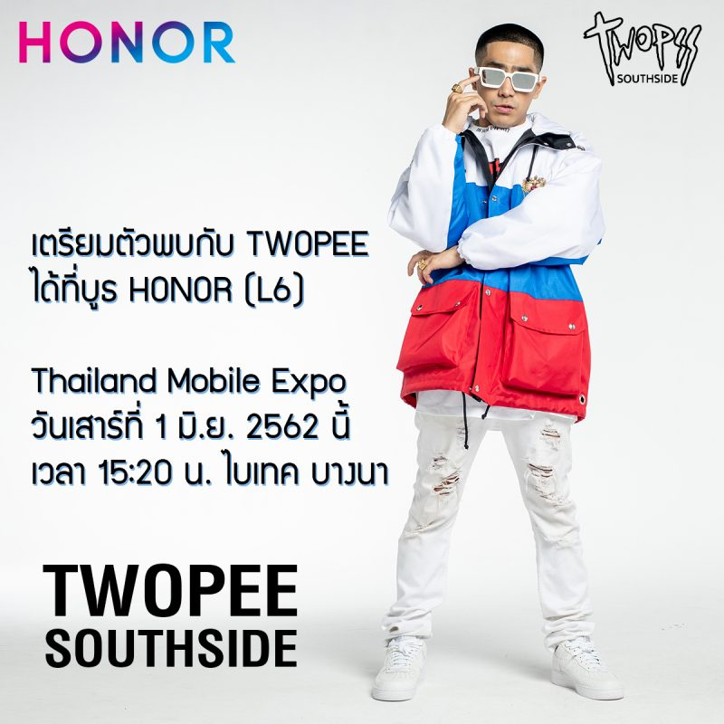Honor Promotions TME 2019 may