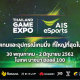 Thailand Game Expo by AIS eSports