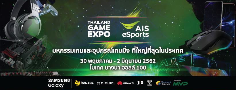 Thailand Game Expo by AIS eSports 003