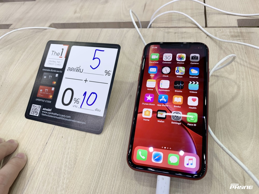 iPhone Mid TME 2019 Promotion ( (2