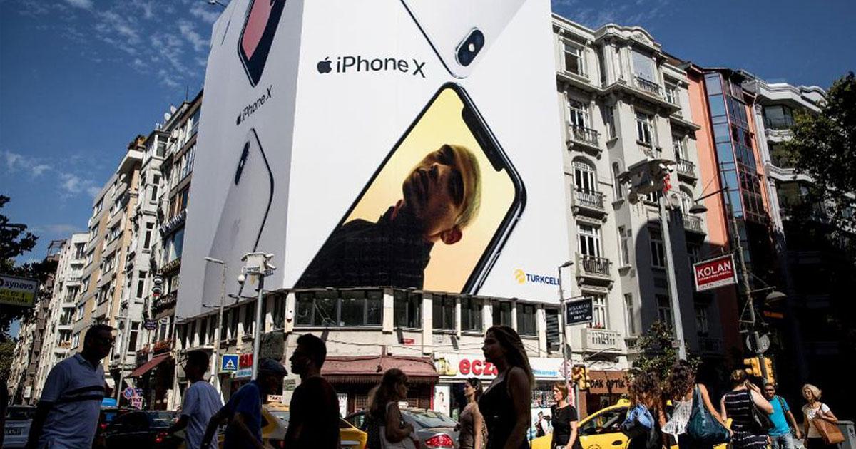 iPhone ขายดี
