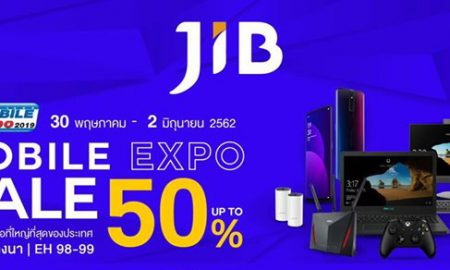 promotion JIB TME 2019 may