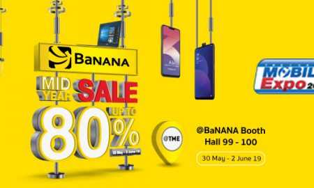 banana mid year sale TME 2019 may