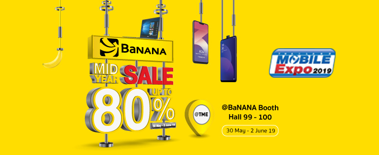 banana mid year sale TME 2019 may