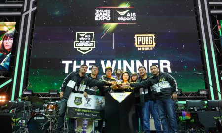 Baby Mild eSport คว้าแชมป์ PUBG Mobile ใน AIS eSports Thailand Corporate League