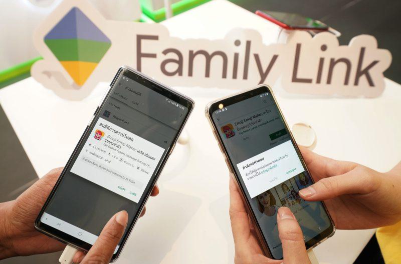 Family Link AIS