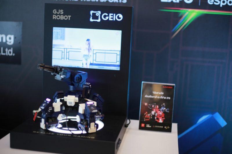 Geio-GJS Robot
