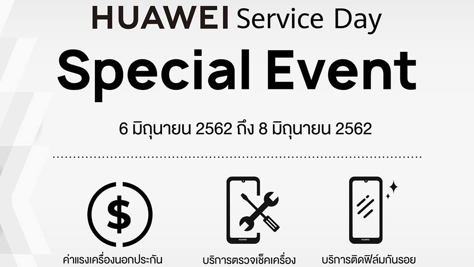 Huawei Service day Special event