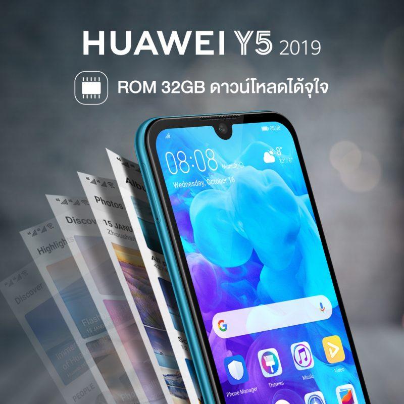 HUAWEI Y5 2019 Shelf Break