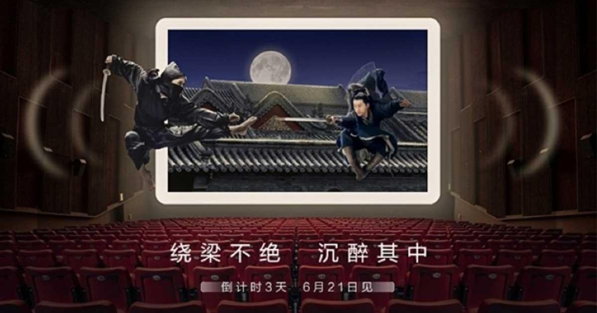 ็Huawei MediaPad M6 Teaser