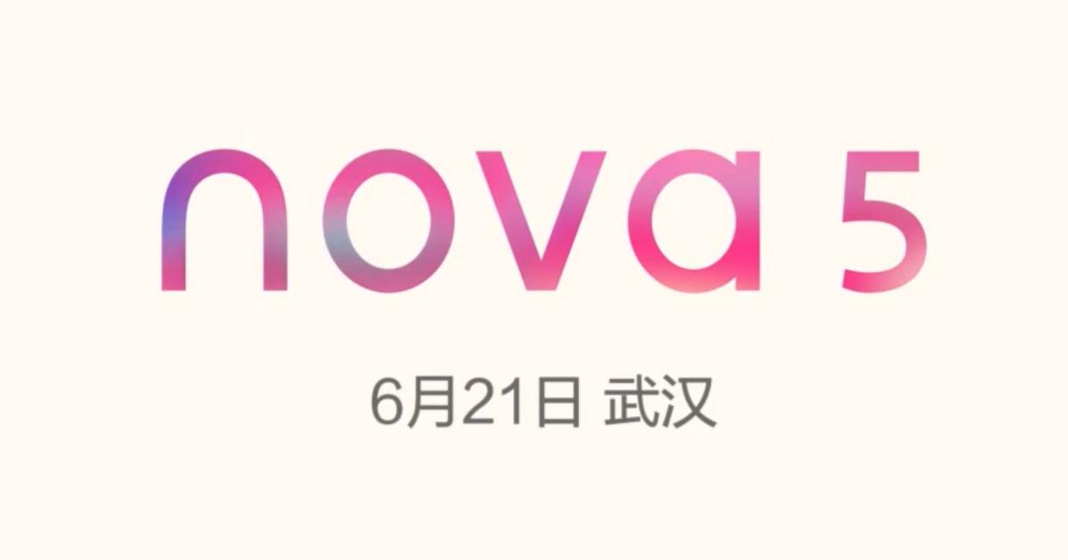 Huawei Nova 5 Teaser