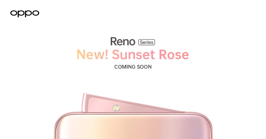 OPPO Reno Sunste Rose