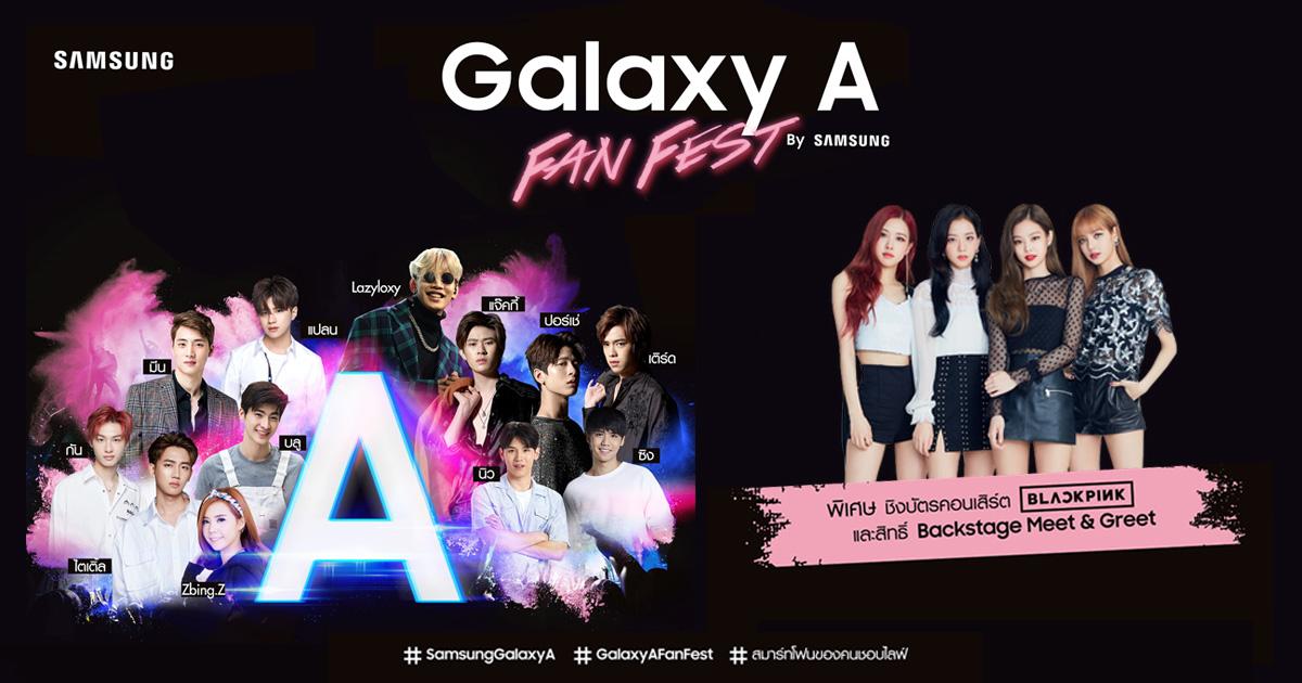 Galaxy A Fan Fest by Samsung 2019