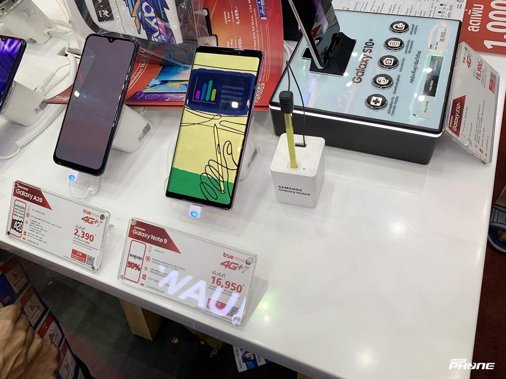 Samsung Galaxy Note 9 promo mid tme 2019 (4)