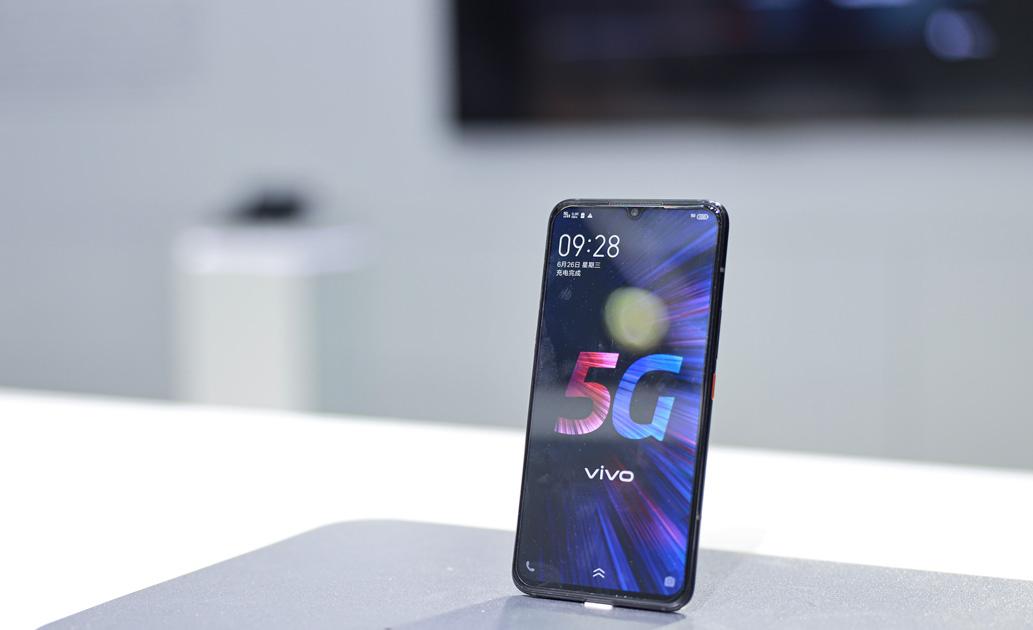 Vivo 5G Global Press Release MWC SH 2019