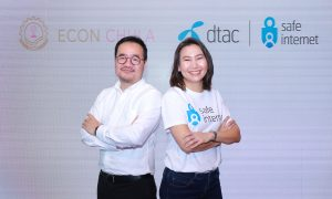 dtac safe internet cyberbullying