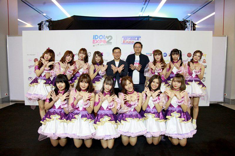 idol expo 2
