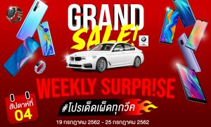 HUAWEI Grand Sale Week 4