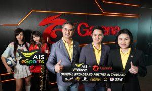 AIS Fibre x popular PC games from Garena