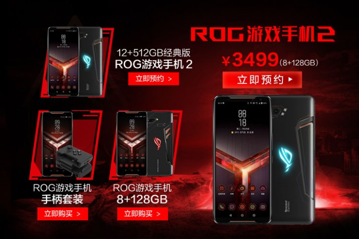 ASUS ROG phone 2 China Price