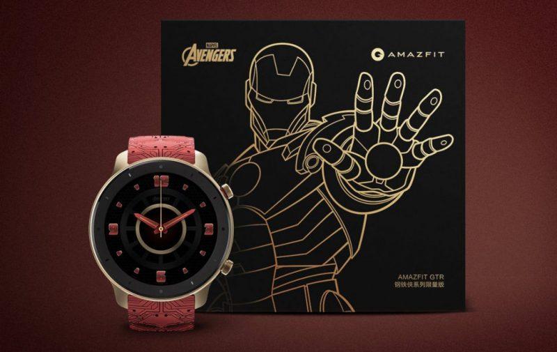 Huami Amazfit GTR Iron Man Edition