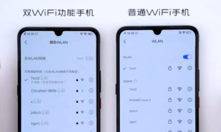 Dual Wi-Fi