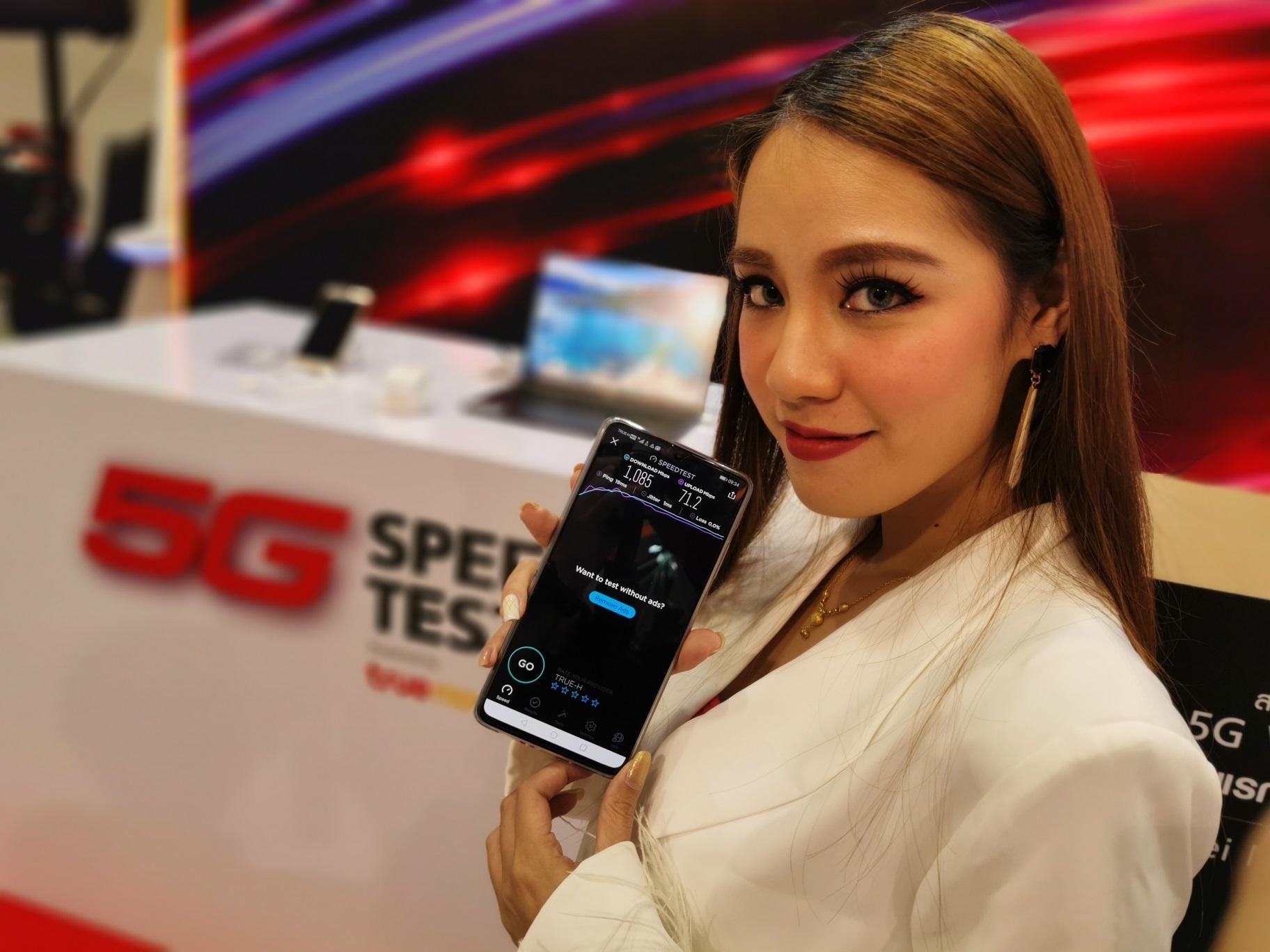 Huawei Mate 20 X 5G TrueMove H