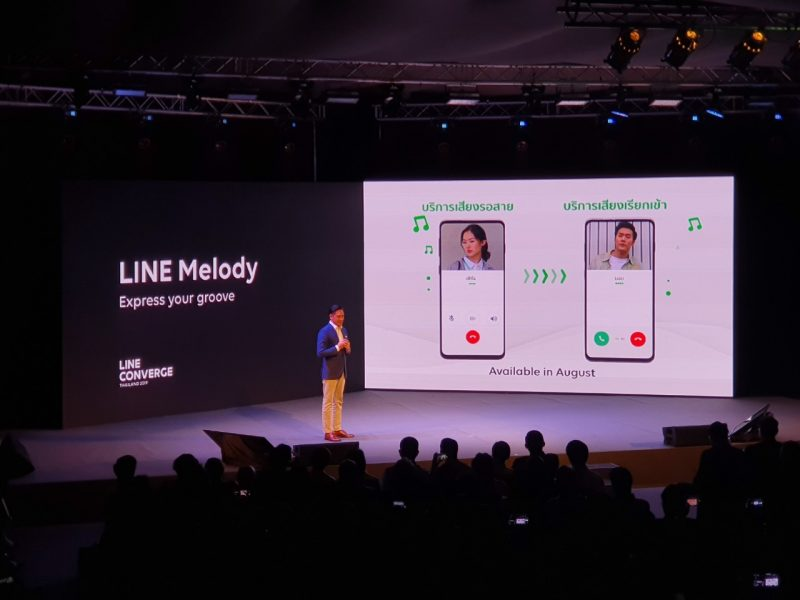 LINE Converge Thailand 2019 Life on LINE