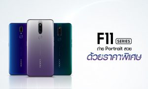 Mid-Year Grand Sale OPPO F11 Pro 128 GB