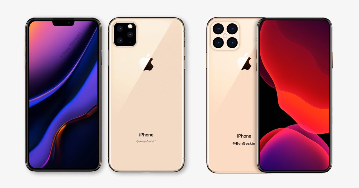 New iPhone 2020 concept