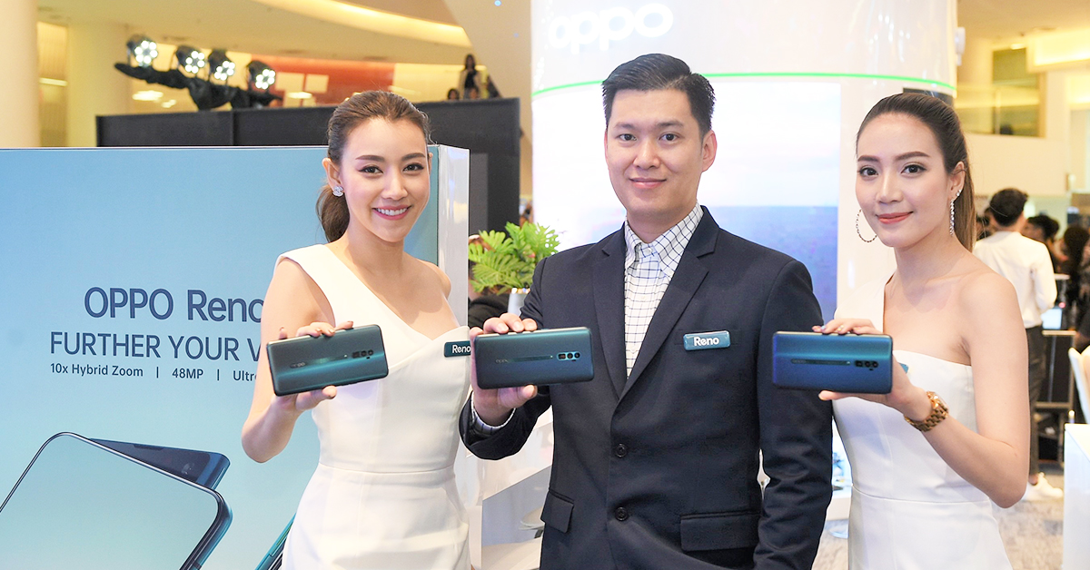 OPPO Hi-End Experience Store at Siam Paragon