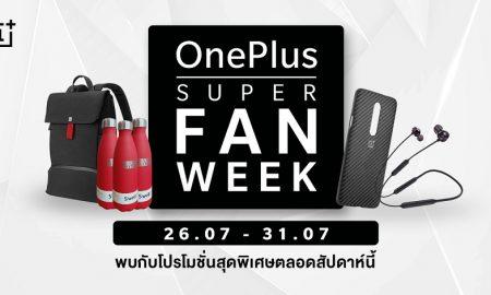 OnePlus Super Fan Week