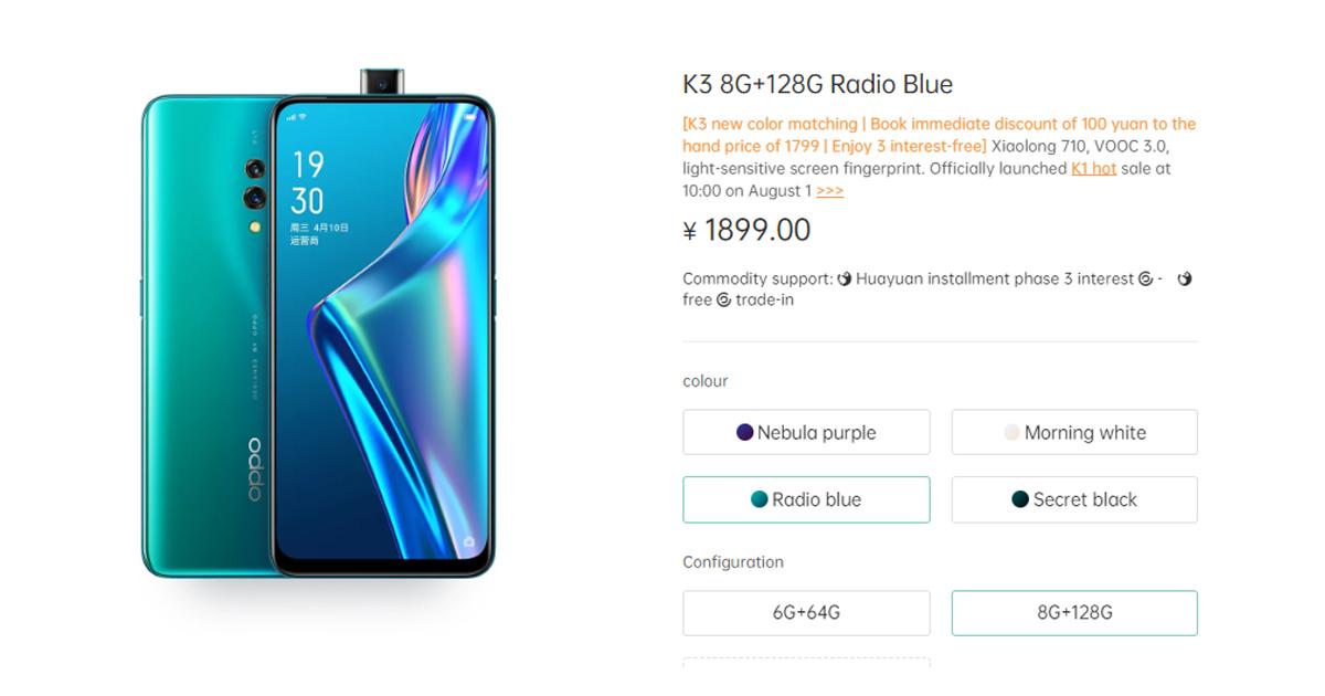 Oppo K3 Radio Blue