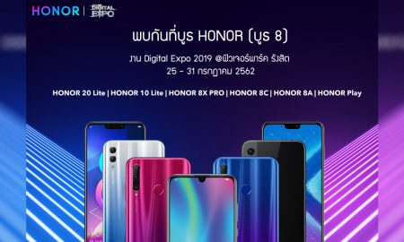 Promotion HONOR Digital Expo 2019