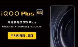Vivo iQOO Plus 5G leak
