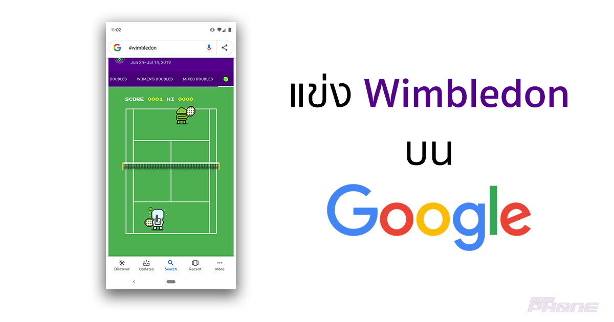 Wimbledon on Google